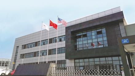 Tekni-Plex's medical molding plant in Suzhou, China