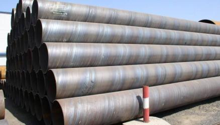 Sutor Technology Group Limited Won an $8.6 Million Contract to Supply Spiral Seam Steel Pipes