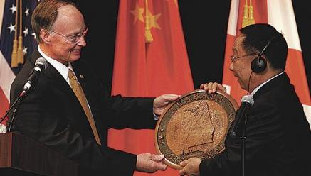 Gov. Robert Bentley presents Golden Dragon Precise Copper Tube Group Chairman Li Changjie with a pla