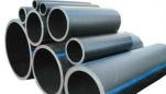 Tribunal Finds Pipe Manufacturers Guilty of Collusion